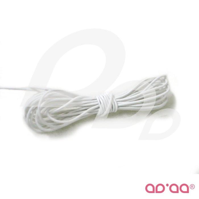Elástico de Rolinho 2 mm branco