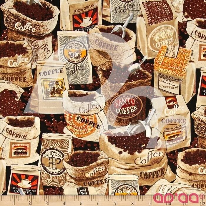 Kanvas Jumping Java Coffeebean Bags Burlap