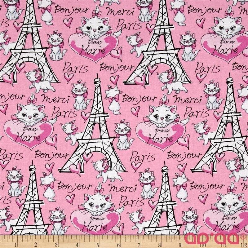 Disney Aristocats Merci Paris